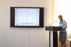 Молодые ученые обсудили в ЕГУ проблемы гуманитарных наук